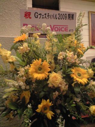 Gフェス東京、ロビーのお花・その1