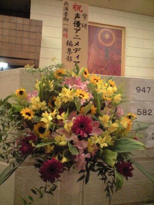Gフェスのロビーのお花・その2