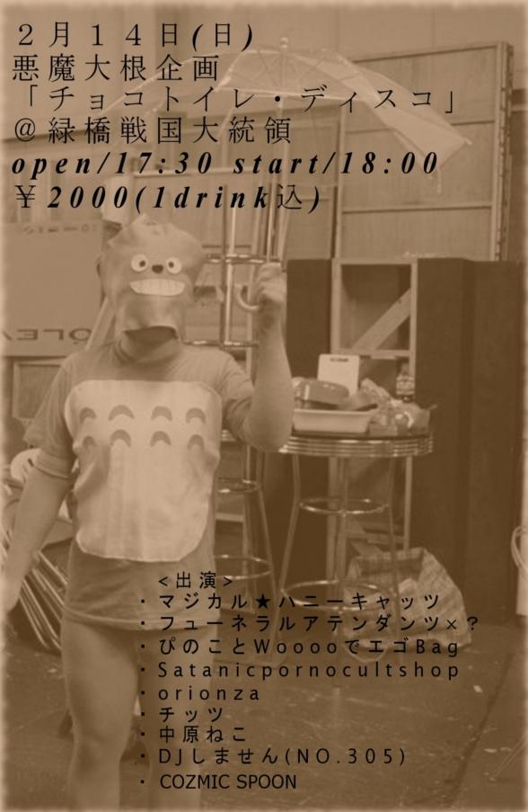 2_14sengoku