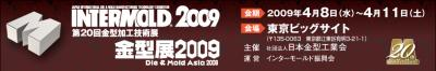title2009_convert_20090402192747.jpg