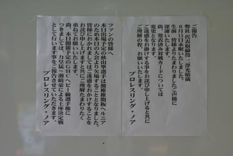 DSC01062_1.jpg