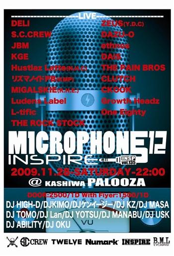 mic12_olのコピー_R