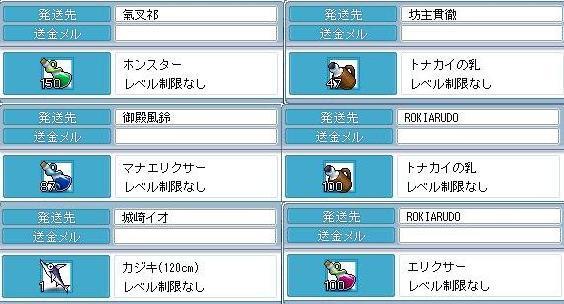 2010021101.jpg