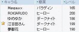2010021106.jpg