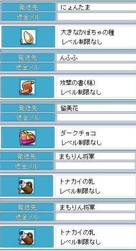 2010022401.jpg