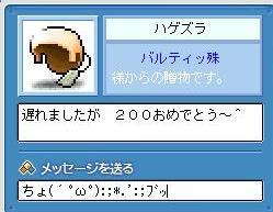 2010022503.jpg
