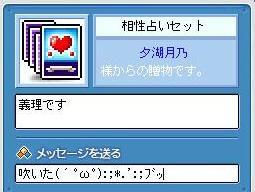 2010032204.jpg