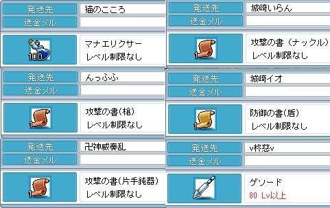 2010032801.jpg