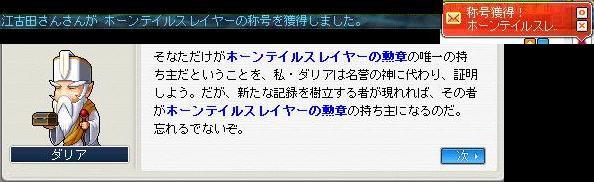 2010033101.jpg