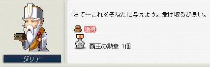 2010033102.jpg