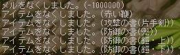 2010051003.jpg
