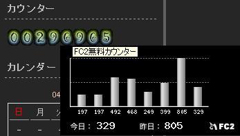 2010051603.jpg