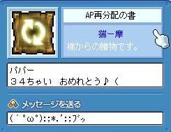 2010052303.jpg
