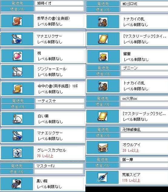 2010053001.jpg