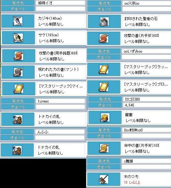 2010060601.jpg