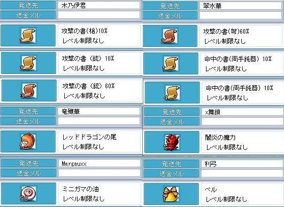 2010062001.jpg
