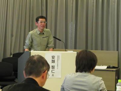 エコツーリズムアドバイザー派遣報告会 20120327