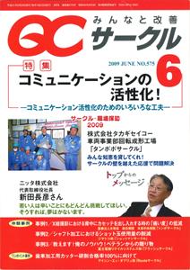 QC.jpg