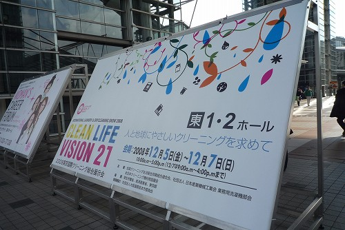 P1050495-1.jpg