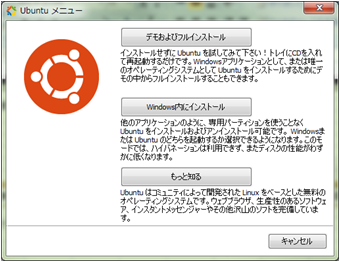 (11_02_27) Ubuntu2