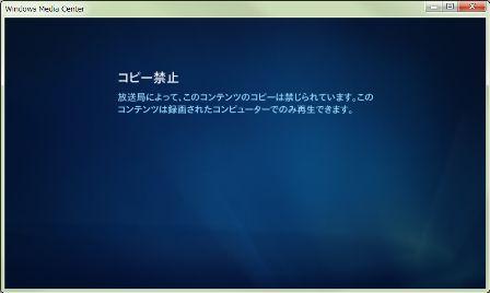 (11_03_16) コピー禁止
