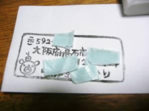 2009年11月17日_P1020404
