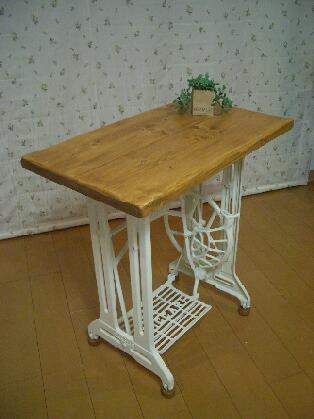 おうちショップ みしん脚テーブル