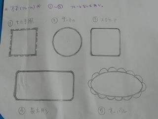 P1010261.jpg