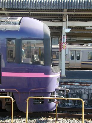 P1020047.jpg