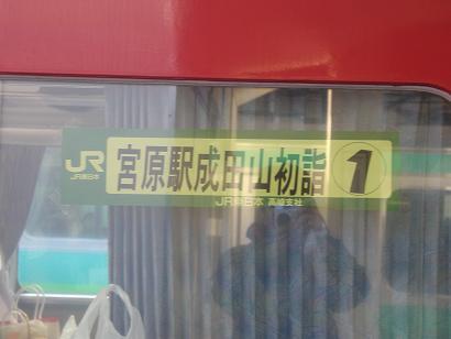 P1110115.jpg