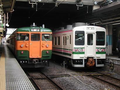 P1120016.jpg