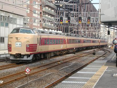 P1120019.jpg