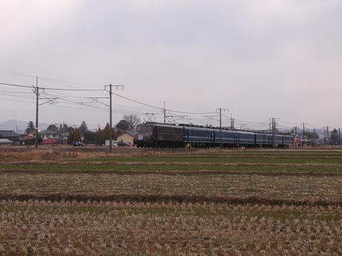 P1120030.jpg