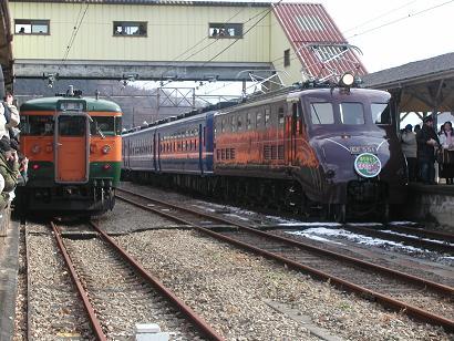 P1120043.jpg