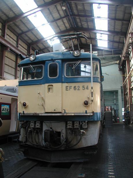 P1120096.jpg