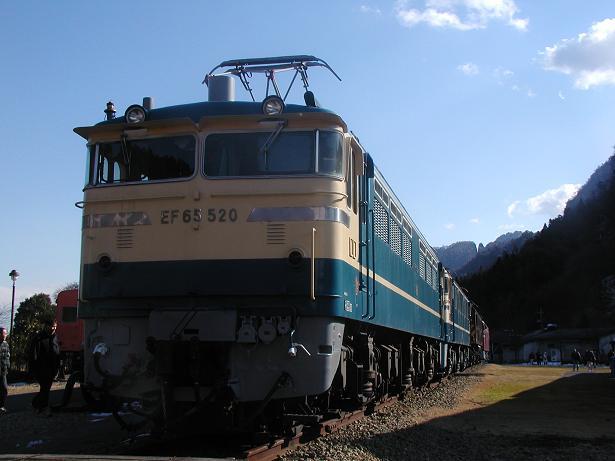 P1120121.jpg