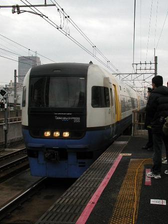 P2110281.jpg