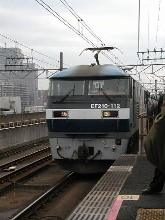 P2110282.jpg