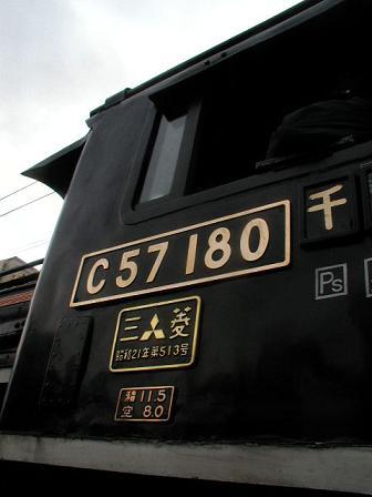 P2110306.jpg