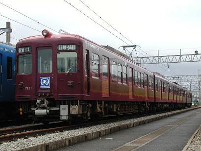 P5250048.jpg