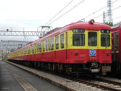 P5250066.jpg