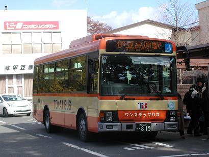 PB300283.jpg