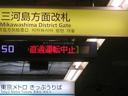 PC210007.jpg
