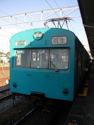 PC210077.jpg