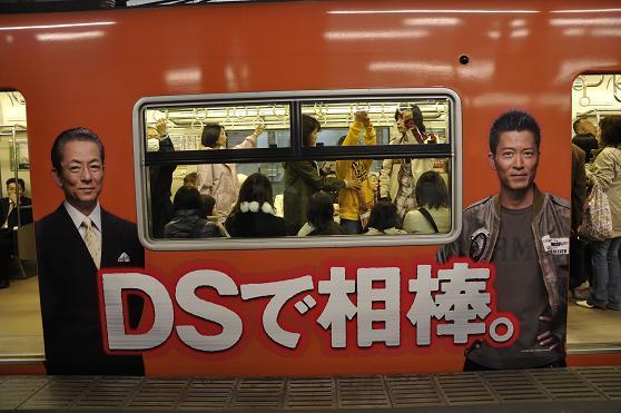 _DSC3228m.jpg