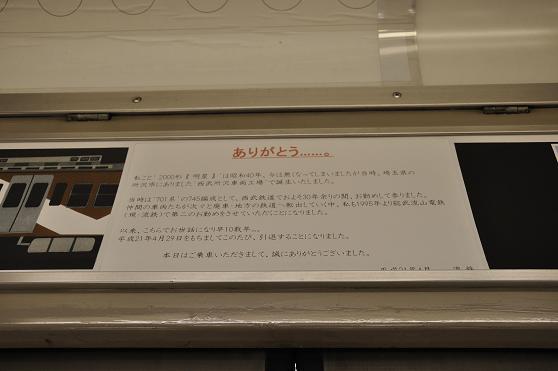 _DSC4693m.jpg