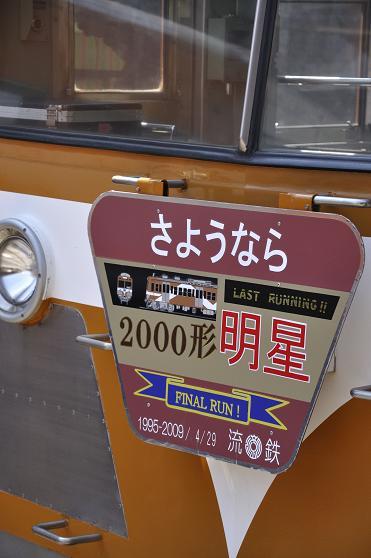 _DSC4698m.jpg