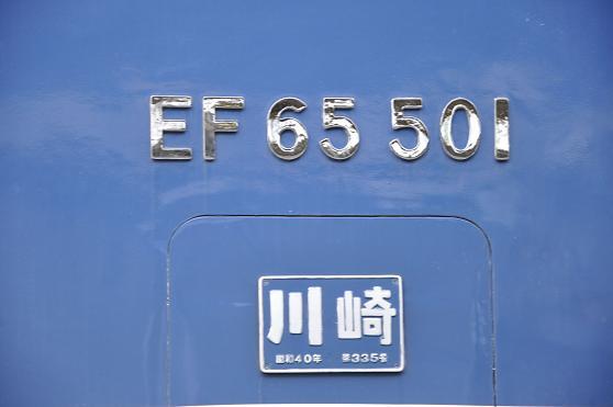 _DSC6512m.jpg