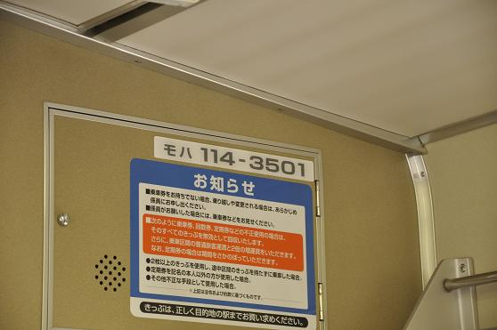 _DSC7989m.jpg