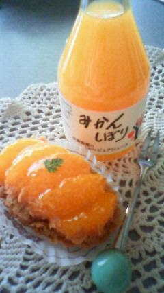 みかんとオレンジ